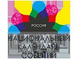 Event Russia