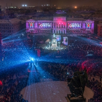 Фестиваль света 4 и 5 ноября